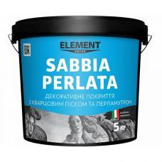 Декоративная штукатурка Element Sabbia Perlata,5 кг