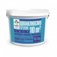 """Финишная акриловая шпатлевка """"ELEMENT"""" econom 15 кг"""