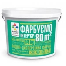 Акриловая краска Element Econom интерьерная, 1,4кг
