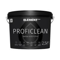 Краска шелковисто-матовая Element PRO Proficlean 10 л