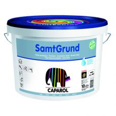 Грунтующая краска Caparol SamtGrund B1 (10 л)