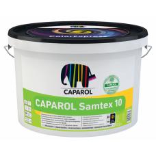 Краска в/д Caparol интерьерная B1 Samtex10 10 л Польша