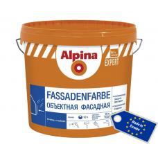 "Краска ""Alpina"" в/д Fassadenfarbe (2,5 л)"