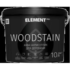 Аква-антисептик Element PRO WOODSTAIN, белый (10 л)
