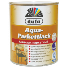 Лак паркетный Dufa AQUA Parkettlak matt 2,5 л