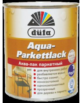 Лак паркетный Dufa AQUA Parkettlak matt 0.75 л