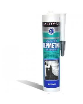 Герметик акриловый санитарный белый  LACRYSIL 280мл