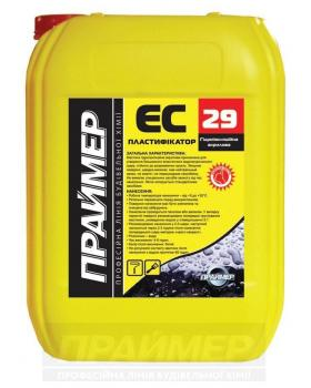 Пластификатор Праймер ЕС-29, 10л (для теплого пола)