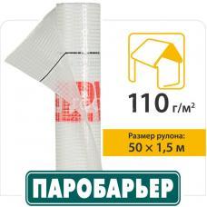 Паробарьер Juta Н110  (1,50 х 50м)