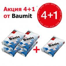 """Клей для плитки """"Baumit"""" Basic (25 кг) + 1 подарок"""
