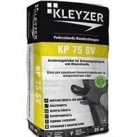 Смесь KLEYZER КР-75sv для приклеивания и армирования ППС, 25 кг