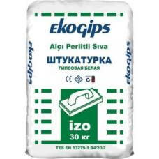 Шпатлёвка стартовая Rigips 25 кг (Турция)
