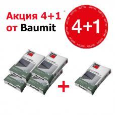 """Кладочная смесь для газобетона """"Baumit"""" GasBetonKleber 25 кг + 1 в подарок"""