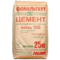 Цемент ПЦ-500 ПЦ ІІ Полимин (25 кг)