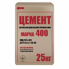 Цемент ПЦ II/Б-Ш-400  25 кг